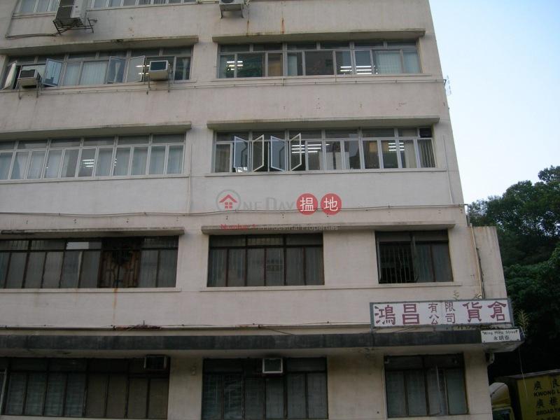 Tai Cheung Factory Building (Tai Cheung Factory Building) Cheung Sha Wan 搵地(OneDay)(4)