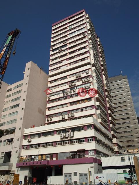 貴寶工業大廈 南區貴寶工業大廈(Kwai Bo Industrial Building)出租樓盤 (WKW0111)_0