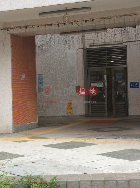 Shui Fai House Block 8 - Tin Shui (II) Estate (Shui Fai House Block 8 - Tin Shui (II) Estate) Tin Shui Wai|搵地(OneDay)(1)