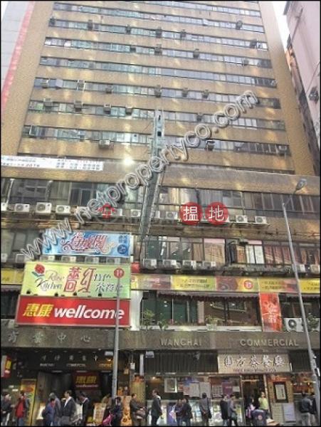 香港搵樓|租樓|二手盤|買樓| 搵地 | 寫字樓/工商樓盤-出租樓盤灣仔商中