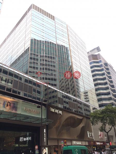 新港中心第一座 (Silvercord Tower 1) 尖沙咀|搵地(OneDay)(1)