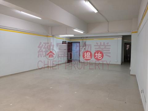 Wong King Industrial Building|Wong Tai Sin DistrictWong King Industrial Building(Wong King Industrial Building)Rental Listings (67187)_0