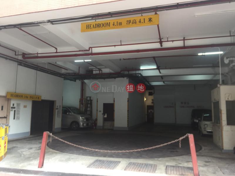 Carlton Court (Carlton Court) Hung Hom|搵地(OneDay)(3)