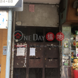 80 Ho Pui Street,Tsuen Wan East, New Territories