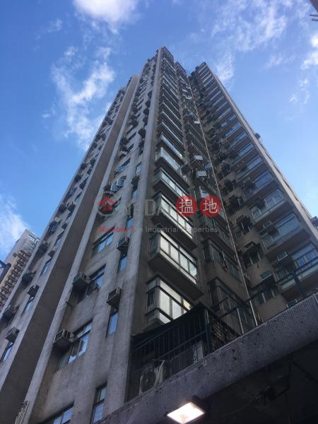 Hoi Shing Building (Hoi Shing Building) Tuen Mun|搵地(OneDay)(3)