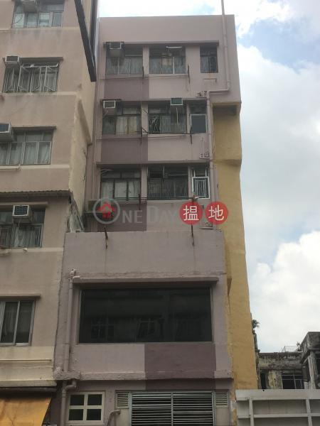 PAK LEE BUILDING (PAK LEE BUILDING) Kowloon City|搵地(OneDay)(1)