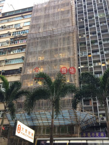 煥然樓 (Woon Yin Building) 灣仔|搵地(OneDay)(1)