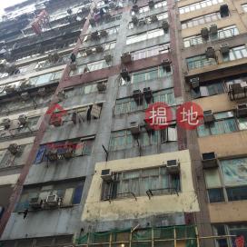 軒尼詩道459-465號,銅鑼灣, 香港島