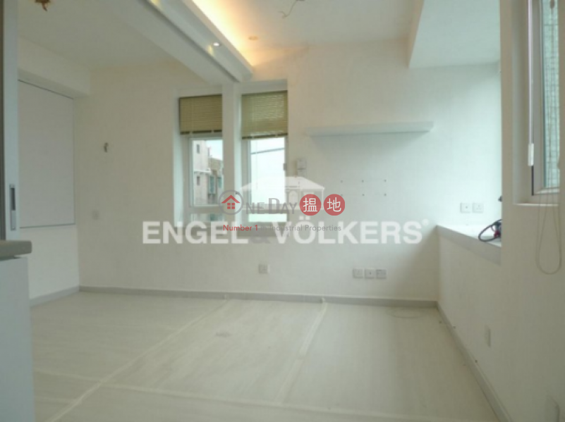 Ka Wai Building, Please Select Residential, Sales Listings, HK$ 5.1M