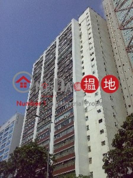 怡成工業大廈|屯門怡成工業大廈(Success Industrial Building)出租樓盤 (jacka-04403)