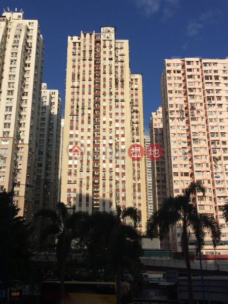 宏光樓 B座 (Block B Wang Kwong Building) 牛頭角 搵地(OneDay)(1)