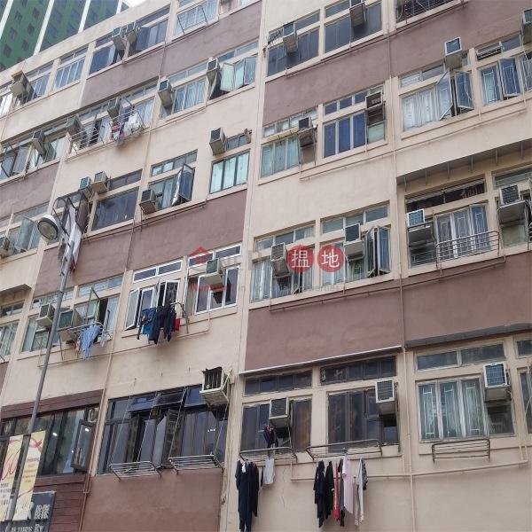 Kwan Shing Building (Kwan Shing Building) Tsuen Wan East|搵地(OneDay)(4)