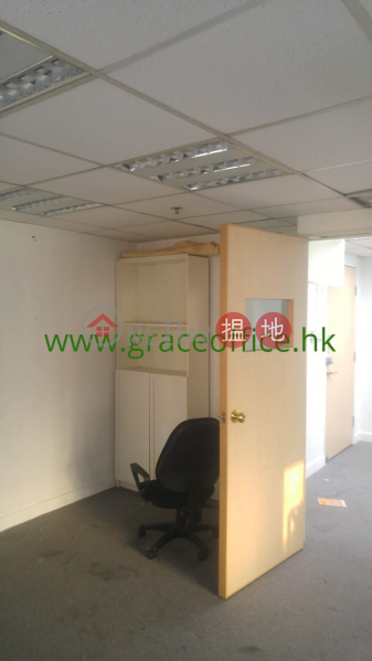 Property Search Hong Kong | OneDay | Office / Commercial Property | Rental Listings, Wan Chai-Chang Pao Ching Building