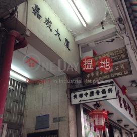 Ka Sing Building,Jordan, Kowloon
