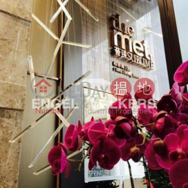 1 Bed Flat for Sale in Sai Ying Pun|Western DistrictThe Met. Sublime(The Met. Sublime)Sales Listings (EVHK38433)_3
