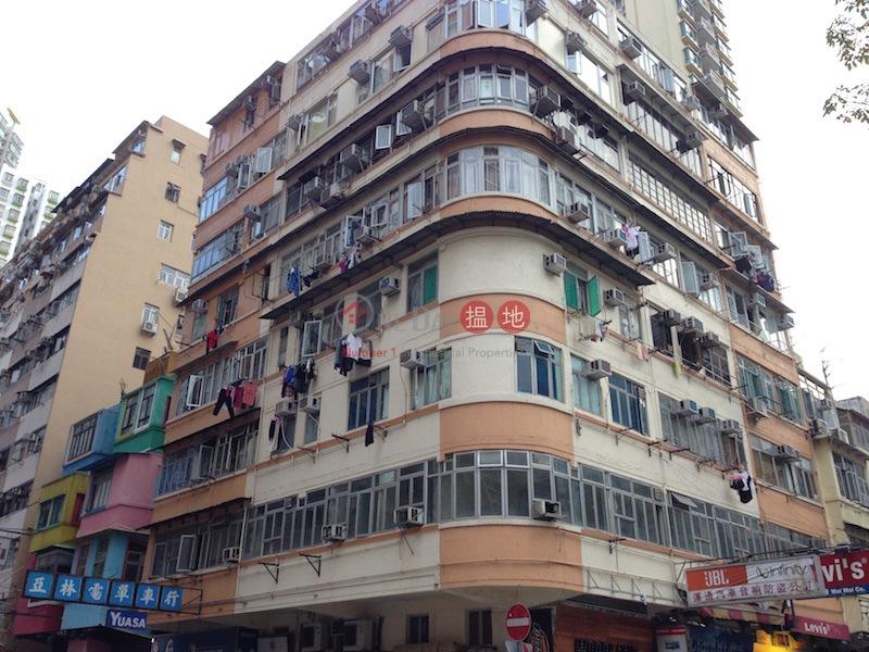 84-86-88 Shantung Street (84-86-88 Shantung Street) Mong Kok|搵地(OneDay)(3)