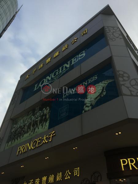 青山公路元朗段98號 (98 Castle Peak Road Yuen Long) 元朗|搵地(OneDay)(2)