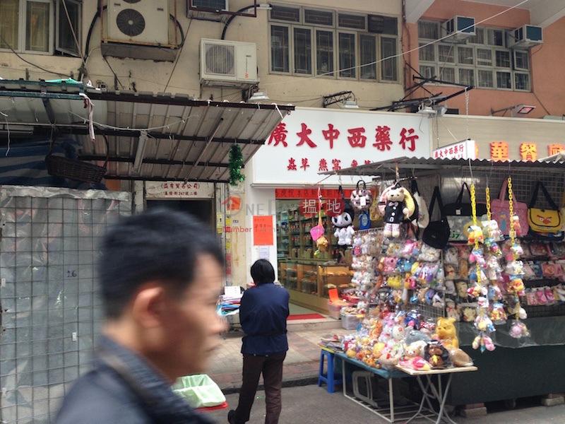 基隆街247-249號 (247-249 Ki Lung Street) 深水埗|搵地(OneDay)(2)