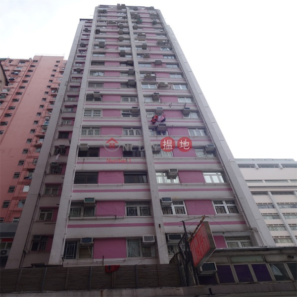 Lee Loy Building (Lee Loy Building) Wan Chai|搵地(OneDay)(2)