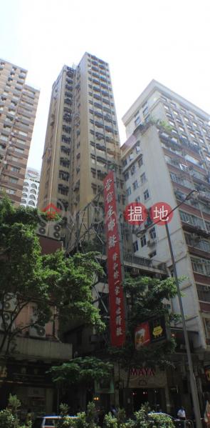 偉信商業大廈中層寫字樓/工商樓盤-出售樓盤HK$ 430萬