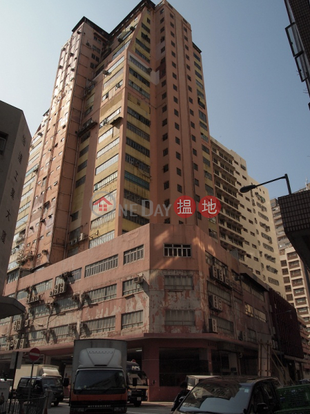 Yally Industrial Building, Yally Industrial Building 益年工業大廈 Rental Listings | Southern District (WYA0033)