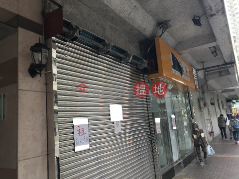 Kam Fung Building|Southern DistrictKam Fung Building(Kam Fung Building)Sales Listings (W001361)_0