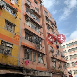 25 Shim Luen Street,To Kwa Wan, Kowloon
