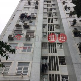 To Li Garden,Kennedy Town, Hong Kong Island