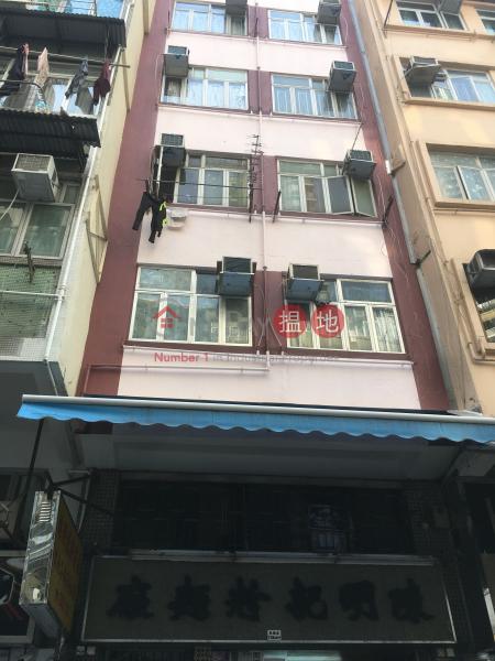 77 KAI TAK ROAD (77 KAI TAK ROAD) Kowloon City 搵地(OneDay)(3)