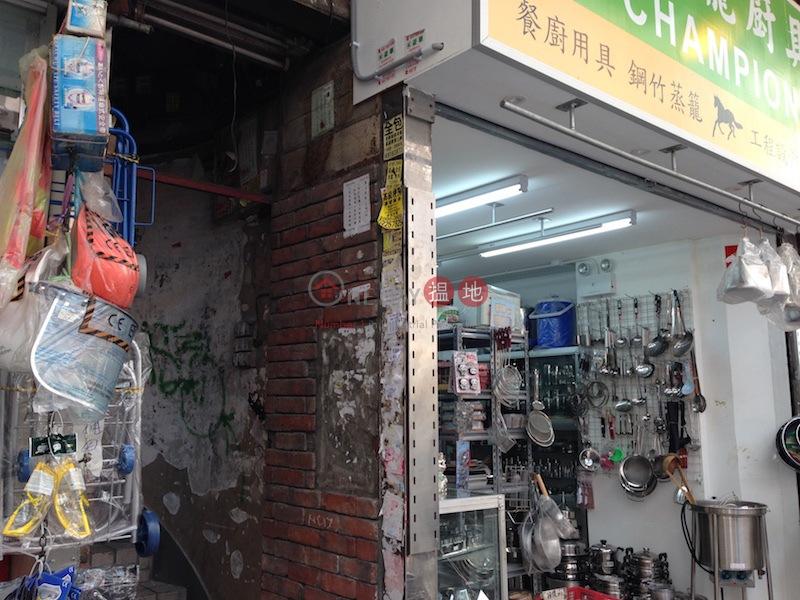 357-359 Shanghai Street (357-359 Shanghai Street) Mong Kok|搵地(OneDay)(1)