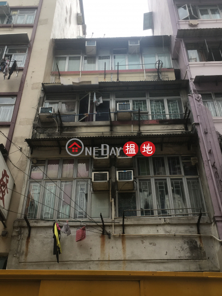 60 South Wall Road (60 South Wall Road) Kowloon City 搵地(OneDay)(1)