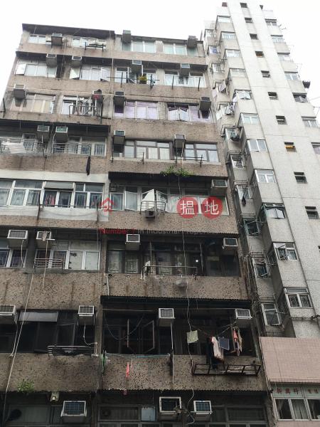 10 Fuk Wa Street (10 Fuk Wa Street) Sham Shui Po|搵地(OneDay)(1)