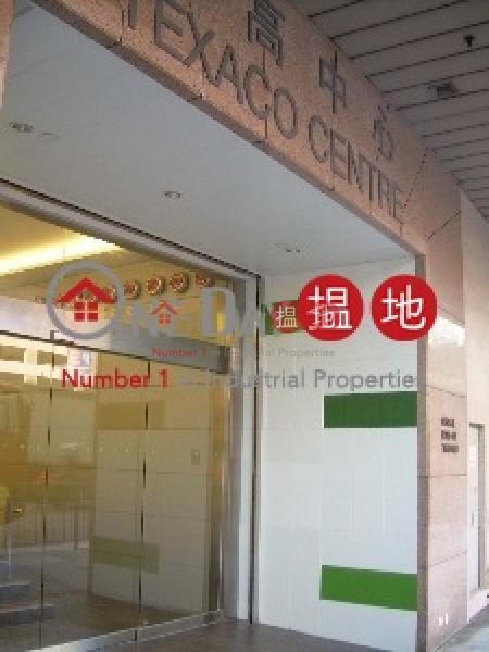 德高中心|126-140德士古道 | 荃灣-香港出租|HK$ 189,756/ 月