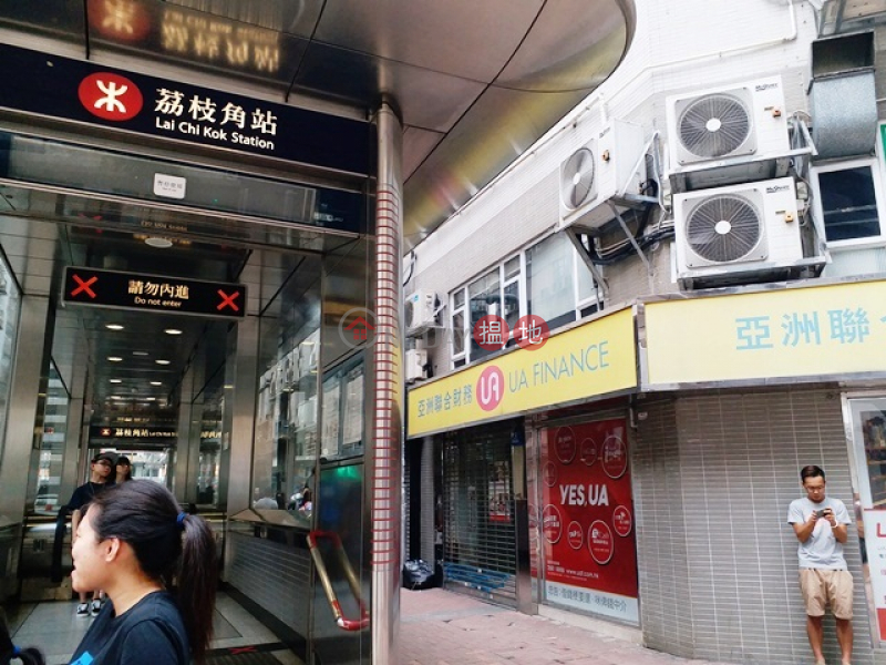 Popular G/F shops steps away from Exit D2, Lai Chi Kok MTR, opposite D2 Place for sale. | Cheung Lung Industrial Building 昌隆工業大廈 Sales Listings