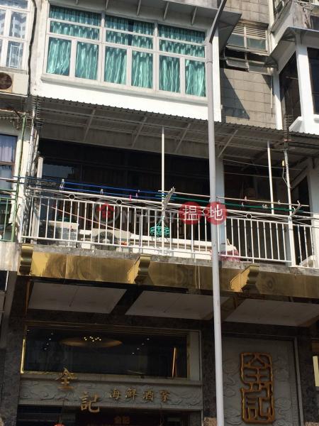 85 Man Nin Street (85 Man Nin Street) Sai Kung|搵地(OneDay)(2)