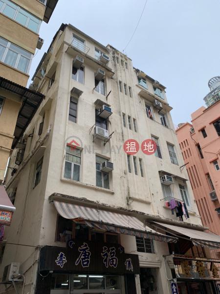 華豐街13號 (13 Wa Fung Street) 紅磡 搵地(OneDay)(1)