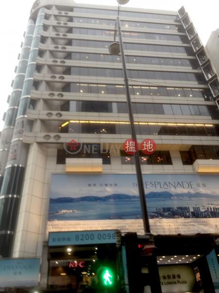 莊士倫敦廣場 (Chuang\'s London Plaza) 佐敦|搵地(OneDay)(4)