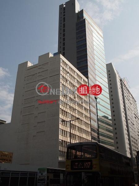 甄沾記大廈|南區甄沾記大廈(Yan\'s Tower)出租樓盤 (info@-06242)