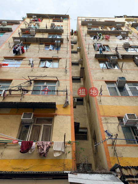 24 Pang Ching Street (24 Pang Ching Street) To Kwa Wan|搵地(OneDay)(1)