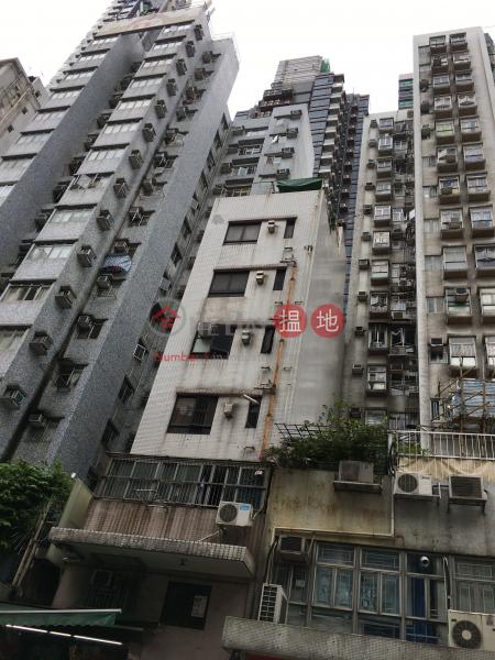 瑞英樓 (Shui Ying Building) 深水埗|搵地(OneDay)(3)