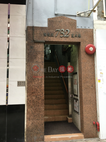 Foon Shing Building (Foon Shing Building) Mong Kok 搵地(OneDay)(3)