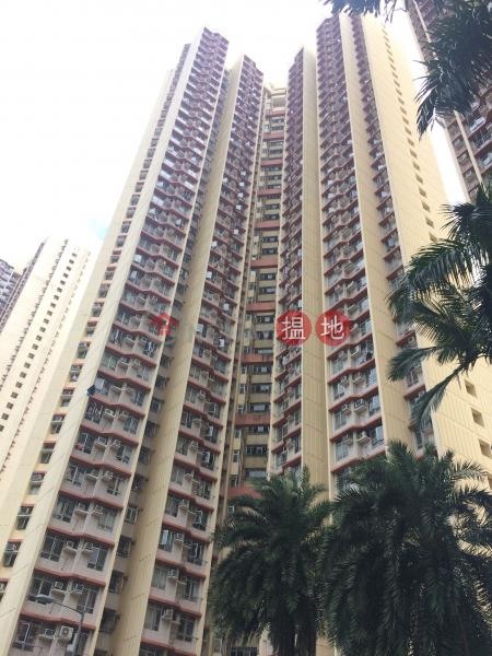 Ping Yan House, Ping Tin Estate (Ping Yan House, Ping Tin Estate) Lam Tin|搵地(OneDay)(3)