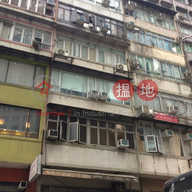 20 Canal Road West|堅拿道西 20 號
