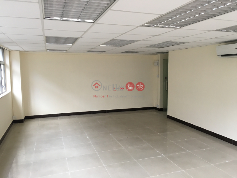 Property Search Hong Kong | OneDay | Industrial, Rental Listings, Por Mee Factory Building