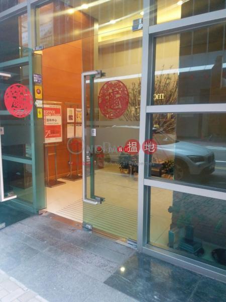 INFOTECH CTR | 21 Hung To Road | Kwun Tong District Hong Kong | Rental HK$ 40,290/ month