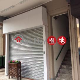 3 South Wall Road,Kowloon City, Kowloon