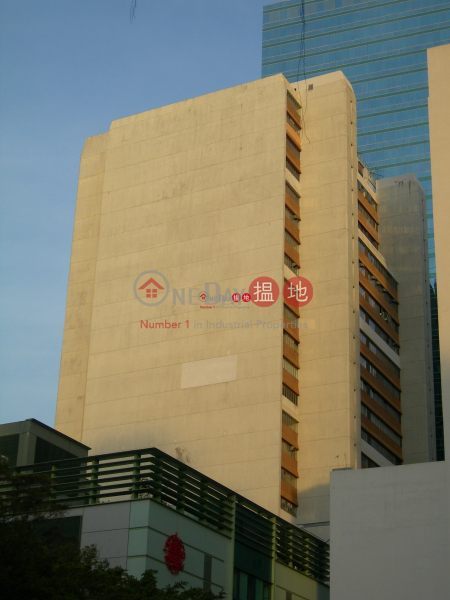 Cavendish Centre, Cavendlsh Centre 嘉雲中心 Rental Listings | Southern District (forti-01890)