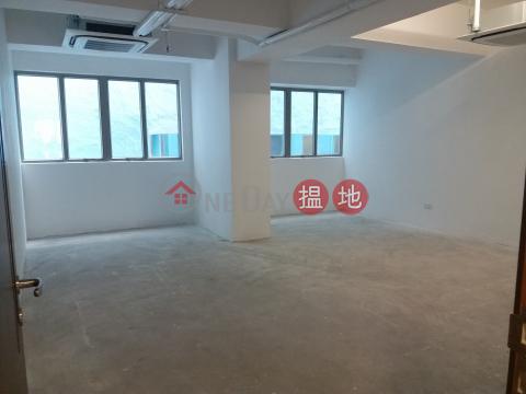 On Tin Centre Wong Tai Sin DistrictOn Tin Centre(On Tin Centre)Rental Listings (71289)_0