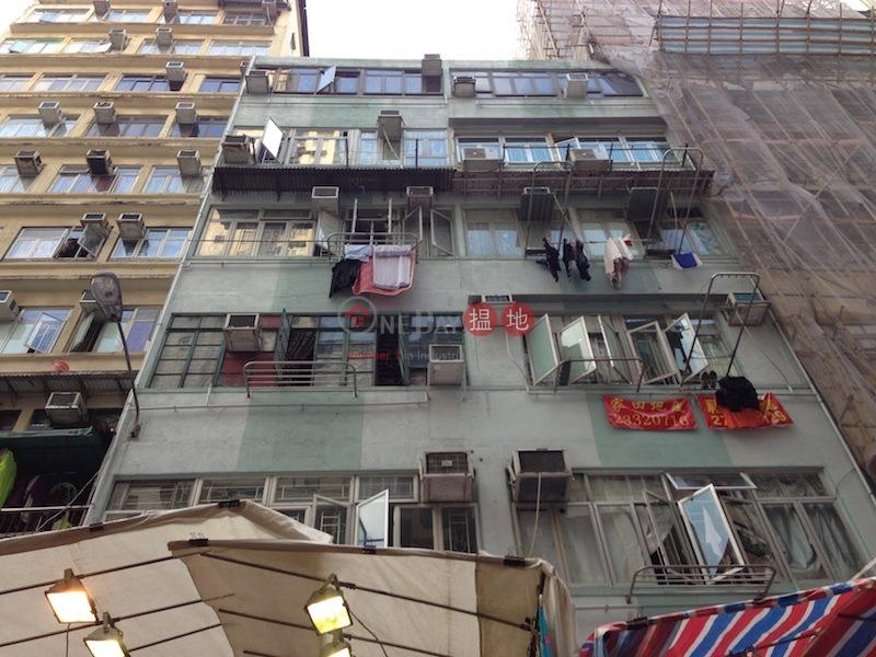 通菜街79-81號 (79-81 Tung Choi Street ) 旺角 搵地(OneDay)(2)