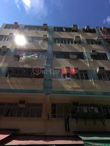 怡景樓 (Yee King Building) 元朗|搵地(OneDay)(3)